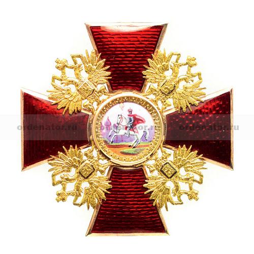 ароматы прикрещении алесандра второва значки медали шлейф